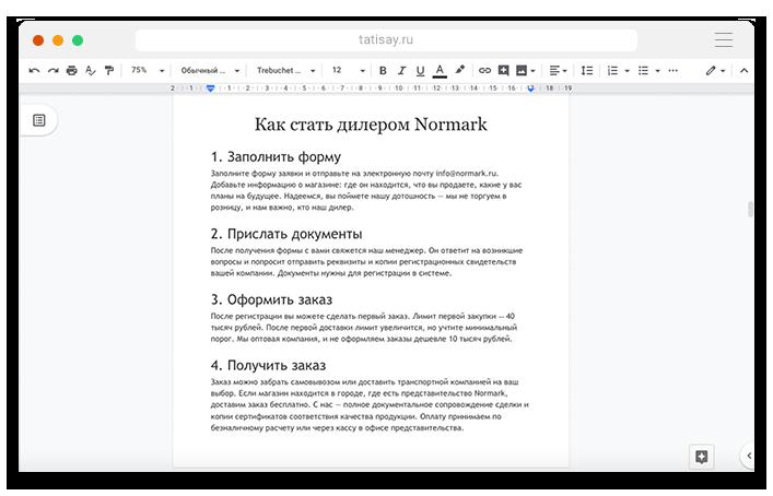 резюме копирайтера и редактора